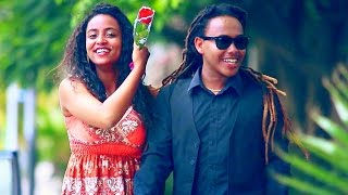 Michael Melaku - Kentegna - New Ethiopian Music 2017 (Official Video)