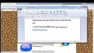 How to set BANGLA font in google chrome bangla tutorial - RAR