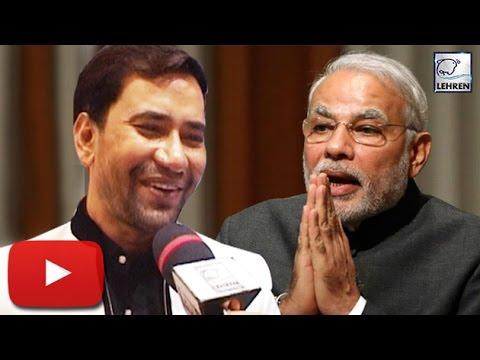 निरहुआ ने की मोदी की तारीफ | Narendra Modi | Dinesh Lal Yadav Nirahua | Lehren Bhojpuri