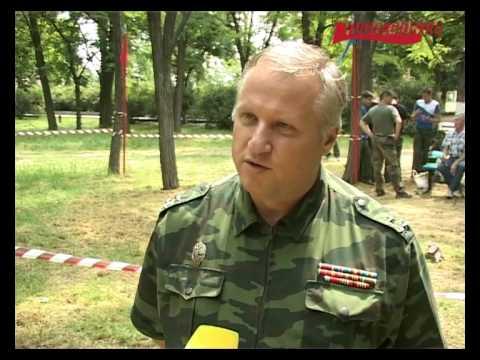 Военно-спортивная игра «Орленок - 2014»