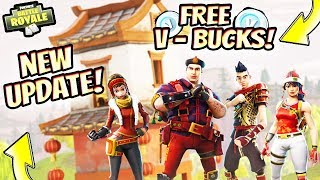 *NEW UPDATE* | FREE V - BUCKS! | GIVEAWAY'S EVERY 10 SUB'S! | Fortnite: Battle Royale LIVE 🔴