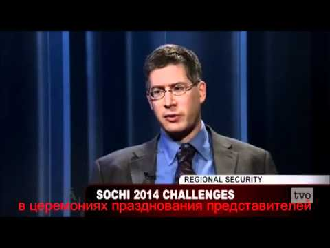 Мэттью Лайт о черкесах и Сочи - Matthew Light On Circassians And Sochi