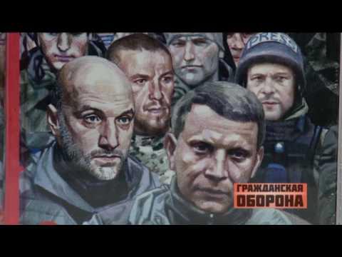 Блокада ДНР-ЛНР – Гражданская оборона, 07.03.2017