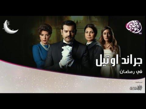 Abu Dhabi Tv TVS 02 - Emarat LED Network