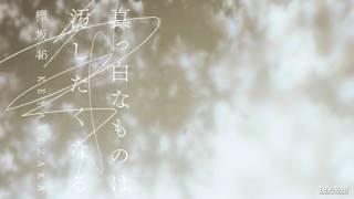 Natsu no Hana wa Himawari Dake Janai