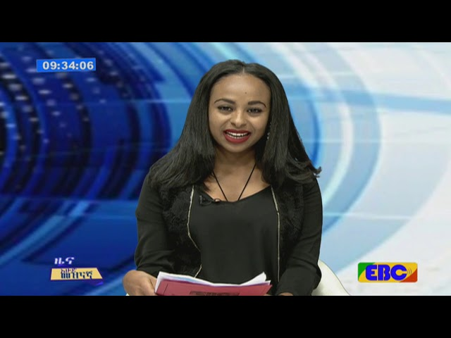 EBC Sunday Entertainment News