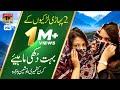 Bohat Dukhi Mahiye   Kiran Kashmiri And Nosheen Hazara   Saraiki   Tp Gold