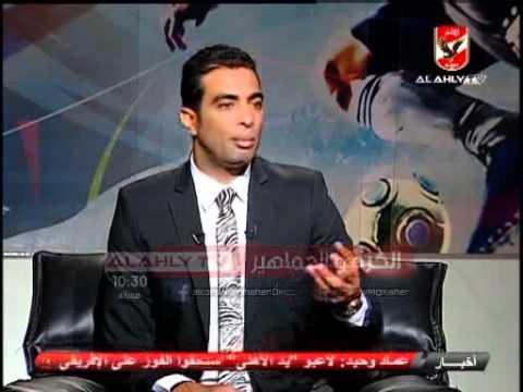 حلقة الكرة والجماهير مع احمد عادل عبد المنعم  كامله 8 - 9 - 2015