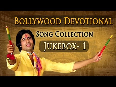 Bollywood Devotional Songs - Vol 1 - Non Stop Hit Songs video