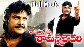 telugu bluray movies online