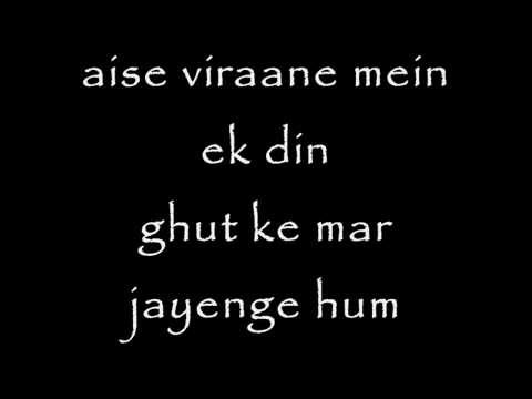 Yeh Mera Deewanapan Hai (remix) - Lyrics video