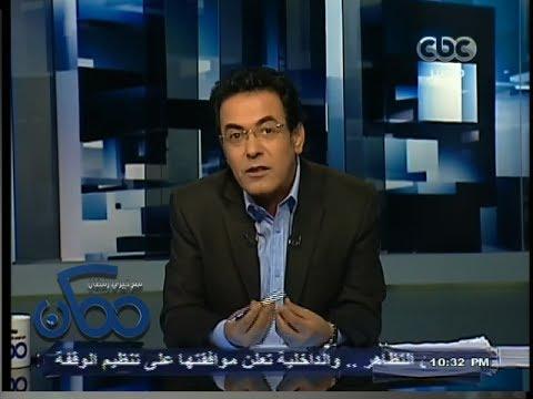 ممكن 28112013 وفاة هشام صادق نجل دكتور الطب النفسى الراحل عادل صادق إثر حادث أليم