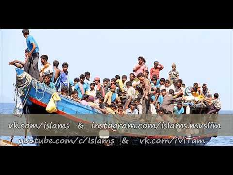 Бирма и Ислам