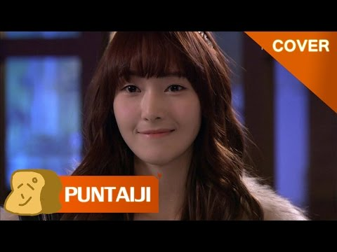 One Year Later (1년 後) - Jessica & Onew (Thai Cover ver. by Puntaiji & AdarinPint)