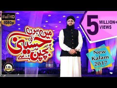 New Muharram Kalam 2017 - Hafiz Tahir Qadri
