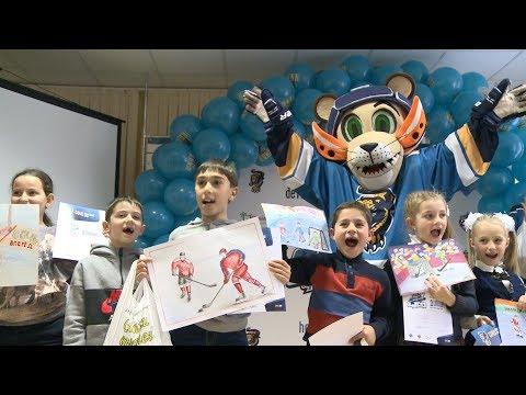 Итоги конкурса детского рисунка: Лазаревский район