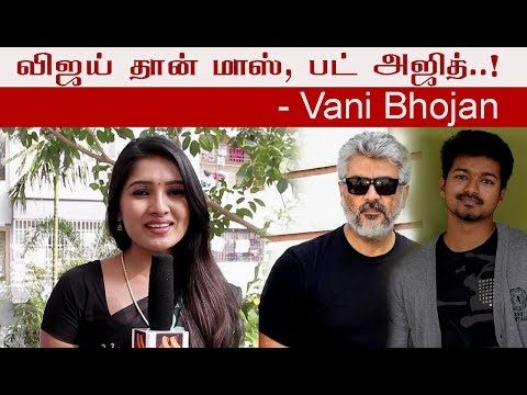 Thalapathy Vijay Mass but ajith -  Vanibhojan | Viswasam Teaser | Sarkar Teaser