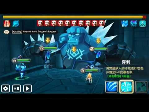 War Bear Summoners War ▶ Summoners War How to Use