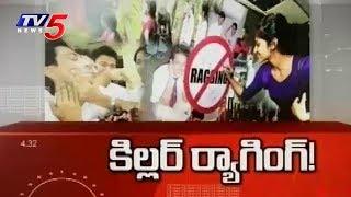 పవిత్ర విద్యాలయాల్లో వికృత క్రీడలు..! | Debate On Ragging In Universities | Top Story