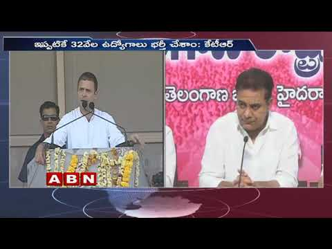 Minister KTR counters Rahul Gandhi's Allegation On TRS | ABN Telugu