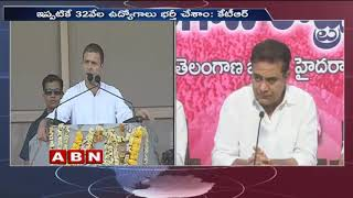 Minister KTR counters Rahul Gandhi's Allegation On TRS
