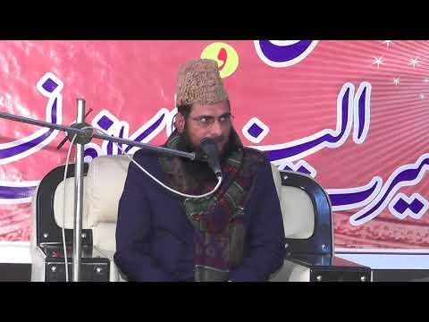 Mulana Abdul Hameed Wato (seert-ul-nabi s.a.w) New Byan 26/1/2017 Chak 208 Faisalabad