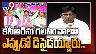 KCR win second time is a great victory for TRS - MP Vinod