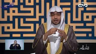 دار السلام 6 - وقفات مع آيات (الجزء 11 و 12)