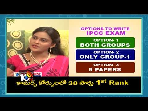 Face To Face CA Rankers | Masterminds Admission Director Mettupalli Mohan Suggestions | 10TV