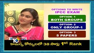 Face To Face CA Rankers | Masterminds Admission Director Mettupalli Mohan Suggestions
