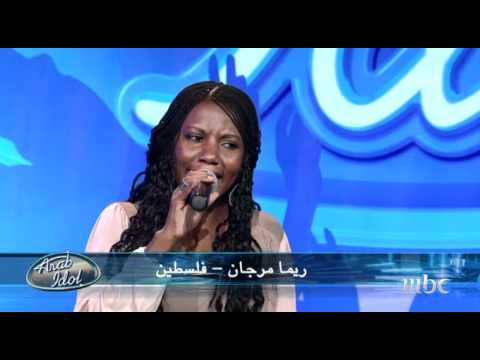 Arab Idol - Ep6 - Auditions - تجارب الأداء Music Videos