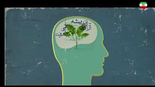 (ویژه برنامه رسانه افق ایران برای روز حقوق بشر، با حضور شاهزاده رضا پهلوی (بخش اول