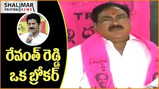 Yerrabelli Dayakar Rao Comments On Congress Revanth Reddy || Shalimar Political News