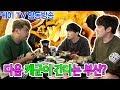 [케이TV][합동방송]최군형 방송에 깜짝 출연!! 다음 케군이 간다는 부산에서??(feat.최군,찌워니)[17.06.22]