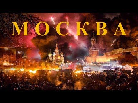 5 ноября  Москва  Манежная площадь