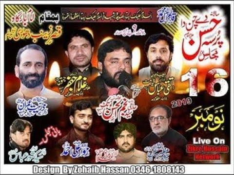 Live Majlis Aza 18 Rabi Awal Imam Bargah Qasry Zainab Dhori Nazad Salim 16 November 2019