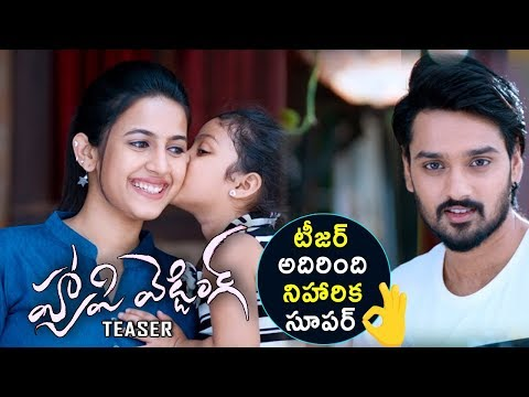 Happy Wedding Movie Teaser | Niharika and Sumanth Ashwin | New Telugu Movies Trailers | Bullet Raj