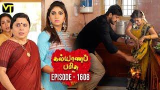 KalyanaParisu 2 - Tamil Serial | கல்யாணபரிசு | Episode 1608 | 17 June 2019 | Sun TV Serial