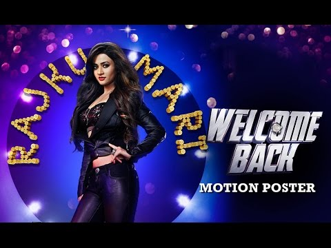 Meet Rajkumari Aka Ankita Srivastava | Welcome Back
