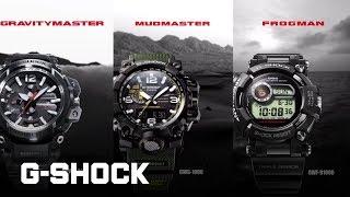 CASIO G-SHOCK Master of G 2017