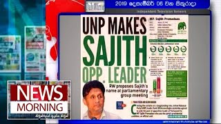 News Morning - (2019-12-06)