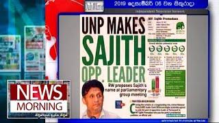 News Morning - (2019-12-06)