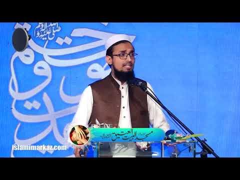 Janab Sohail Nasir Sahib | Khatm e Nabuwwat, Wahdat e Ummat Conference 2019|1441