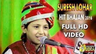 Suresh lohar | sachi keh batlavo | RUDRA Films