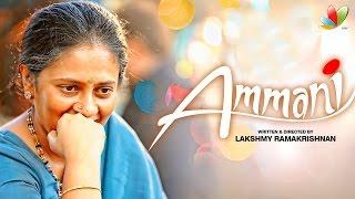 Lakshmi Ramakrishnan angered due to her Ammani movie issues