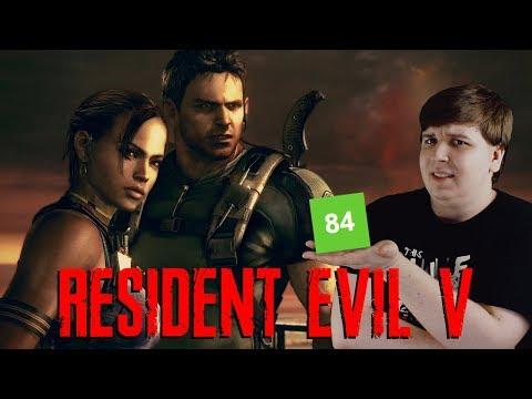 Обзор Resident Evil 5 / Обитель вторичности?
