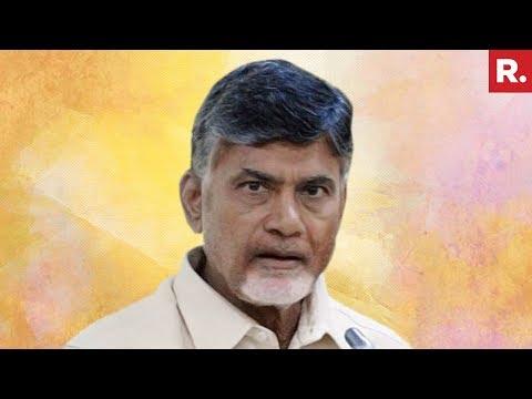 Andhra Pradesh CM Chandrababu Naidu Evades Republic TV's Questions Over #AyodhyaBill