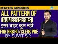 All Patterns Of Number Series For RRB PO CLERK PRE Sumit Sir Maths इसस ब हर क छ नह mp3