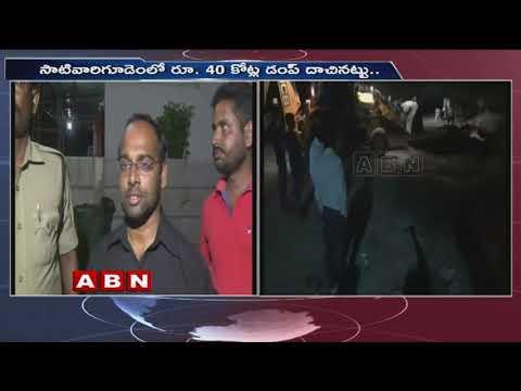 కొత్తగూడెంలో మనీ డంప్ కోసం తవ్వకాలు  Oppositions gave Complaint to EC on TRS Jalagam Venkat Rao