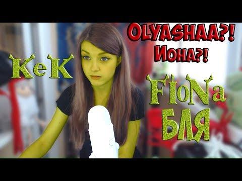Смотрит видео о себе l Оляша